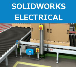 solidworks.electrical2-min