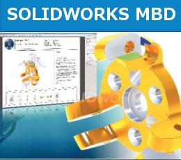 solidworks.mbd.2-min