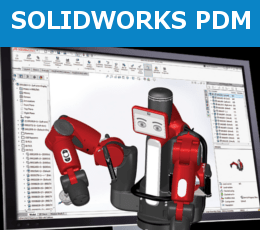 solidworks.pdm2-min