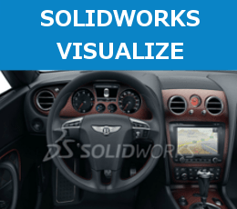 solidworks.visualize.2-min