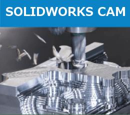 solidworks cam-min