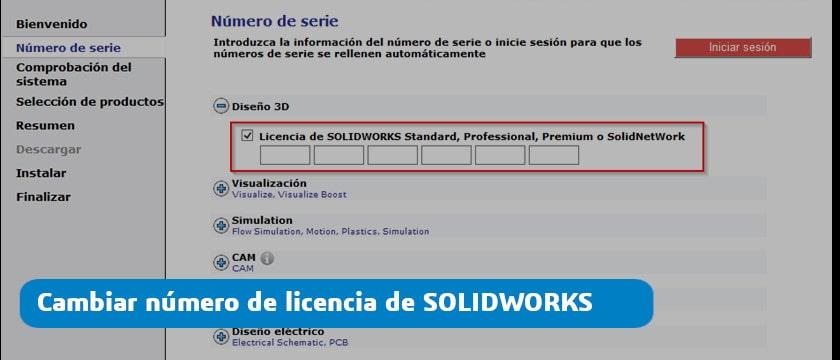 licencias solidworks